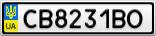 Номерной знак - CB8231BO