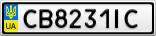 Номерной знак - CB8231IC