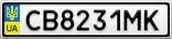 Номерной знак - CB8231MK