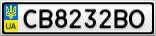 Номерной знак - CB8232BO