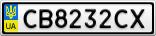 Номерной знак - CB8232CX