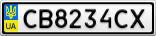 Номерной знак - CB8234CX