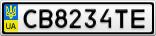 Номерной знак - CB8234TE
