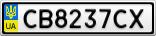Номерной знак - CB8237CX