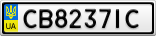 Номерной знак - CB8237IC