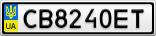 Номерной знак - CB8240ET