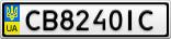 Номерной знак - CB8240IC
