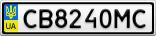 Номерной знак - CB8240MC