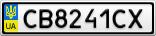 Номерной знак - CB8241CX