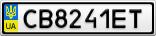 Номерной знак - CB8241ET