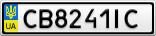 Номерной знак - CB8241IC