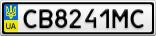 Номерной знак - CB8241MC