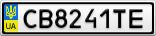 Номерной знак - CB8241TE