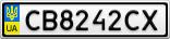 Номерной знак - CB8242CX
