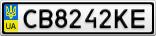 Номерной знак - CB8242KE