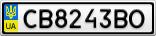 Номерной знак - CB8243BO