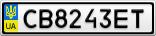 Номерной знак - CB8243ET