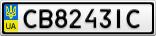 Номерной знак - CB8243IC