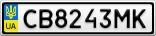 Номерной знак - CB8243MK