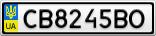 Номерной знак - CB8245BO