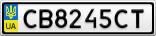 Номерной знак - CB8245CT