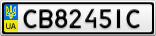 Номерной знак - CB8245IC