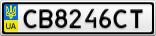 Номерной знак - CB8246CT