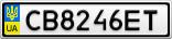 Номерной знак - CB8246ET