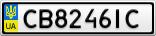 Номерной знак - CB8246IC