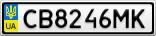 Номерной знак - CB8246MK