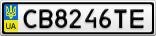 Номерной знак - CB8246TE