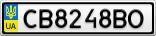 Номерной знак - CB8248BO