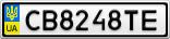 Номерной знак - CB8248TE