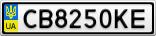 Номерной знак - CB8250KE