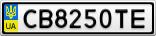 Номерной знак - CB8250TE