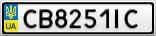 Номерной знак - CB8251IC