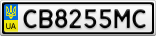 Номерной знак - CB8255MC
