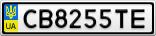 Номерной знак - CB8255TE