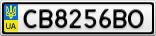 Номерной знак - CB8256BO