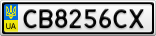 Номерной знак - CB8256CX