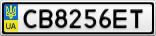 Номерной знак - CB8256ET