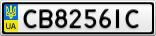 Номерной знак - CB8256IC