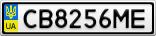 Номерной знак - CB8256ME