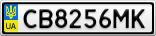 Номерной знак - CB8256MK