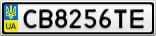Номерной знак - CB8256TE