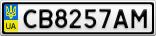 Номерной знак - CB8257AM