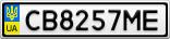 Номерной знак - CB8257ME