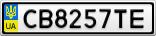 Номерной знак - CB8257TE
