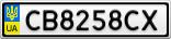 Номерной знак - CB8258CX
