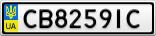 Номерной знак - CB8259IC